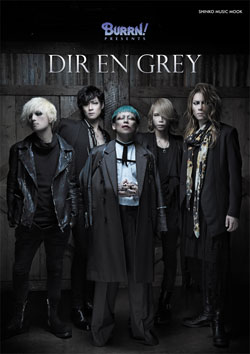 BURRN! PRESENTS DIR EN GREY