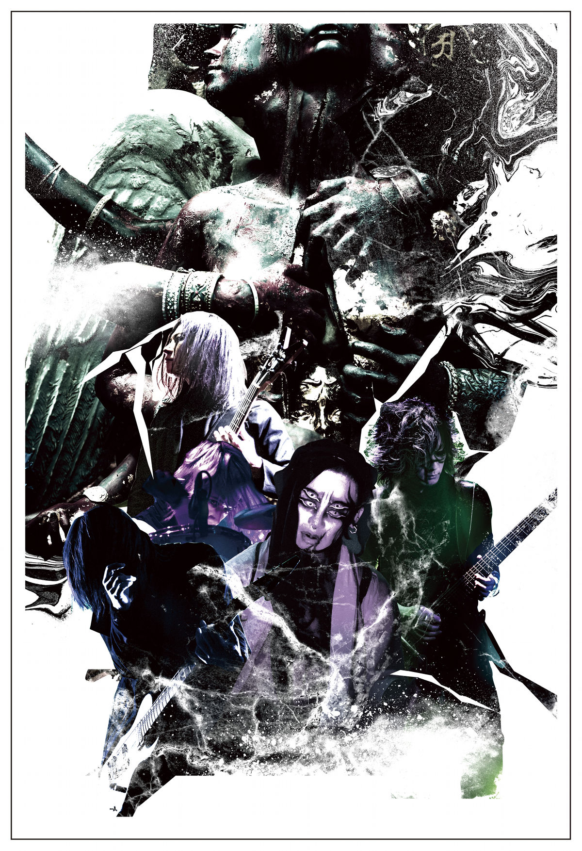 Dir En Grey Macabre Tour