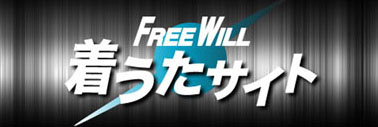 FREE-WILL ONLINE