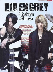 DIR EN GREY BASS & DRUMS BOOK feat. Toshiya & Shinya
