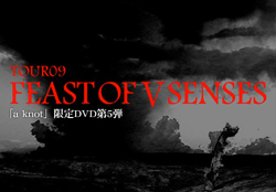TOUR09 FEAST OF Ⅴ SENSES