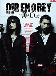 DIR EN GREY BASS & DRUMS BOOK feat. 薫 & Die