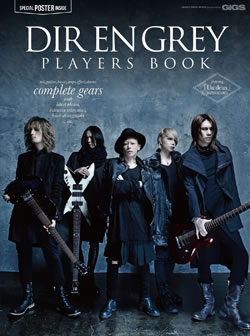 DIR EN GREY PLAYERS BOOK