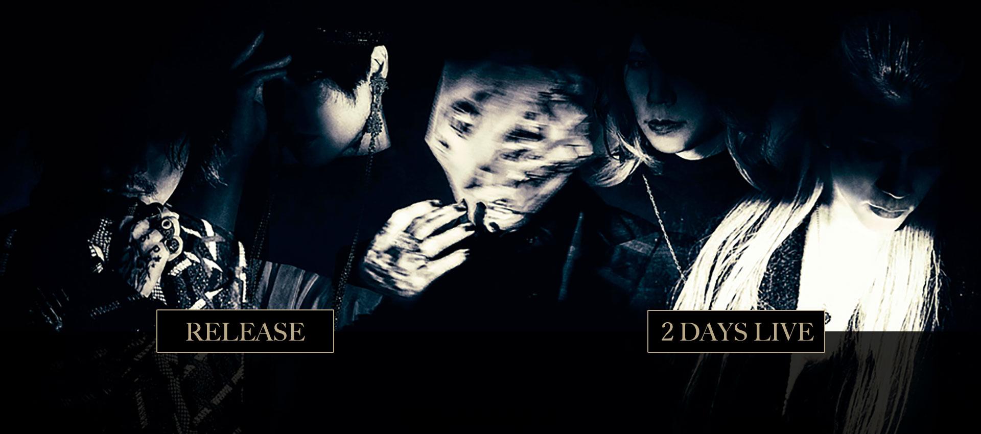 Dir En Grey Official Site