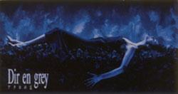 アクロの丘 | DIR EN GREY OFFICIAL SITE