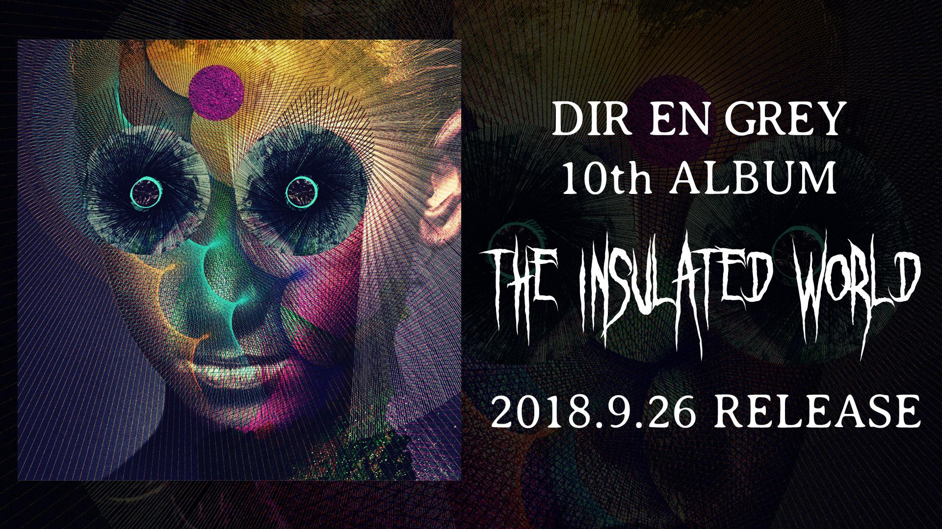 Dir En Grey 10th Album The Insulated World 特設サイト